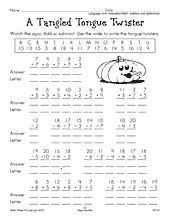 october halloween free reproducible worksheet 1st grade 2nd