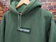 supreme box logo hoodie olive green supreme olive green box logo hoodie