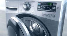 marcas de lavadoras en colombia lavadoras falabella