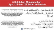 at taubah ayat 129 never lose faith in allah eratt amalkan membaca surah at taubah ayat 128