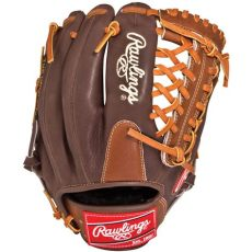 rawlings gold glove review closeout rawlings gold glove legend series baseball glove 11 5 quot ggl204