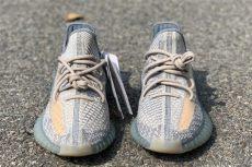 buy yeezy 350 v2 buy new adidas yeezy boost 350 v2 quot israfil quot grey gum fz5421 yeezy boost 2019
