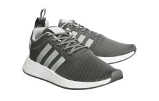 nmd release dates uk offspring exclusive adidas nmd r1 grey fastsole