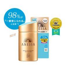 anessa sunscreen 2018 shiseido new 2018 anessa uv sunscreen skin care milk spf 50 pa 60ml made in japan