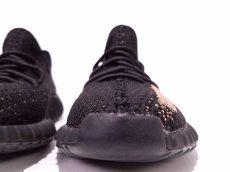 yeezy boost 350 v2 black copper fake yeezy 350 boost v2 black copper pk shoes