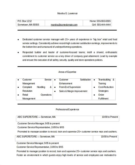 free 8 sle customer service objective templates ms
