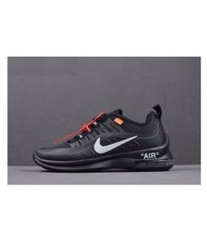 off white nike shoes price nike axis white black running shoes black buy at best price on snapdeal