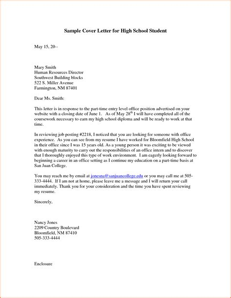 cover letter template high school students cover letter