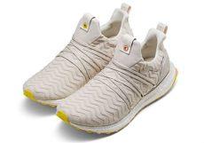 adidas consortium ultra boost x a kind of guise a of guise adidas ultra boost release info sneakernews