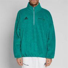 gosha x adidas fleece gosha rubchinskiy x adidas zip fleece green end