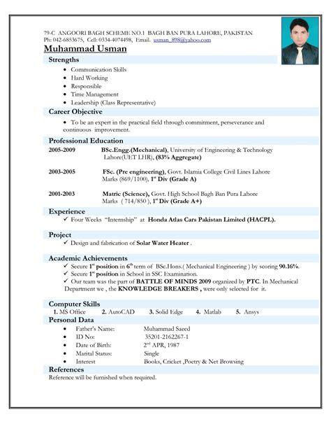 cv format freshers mechanical engineers resume format download