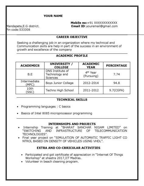 resume btech student