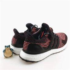 ultra boost 40 cny adidas ultra boost cny 3 0 new bb3551 kixify marketplace