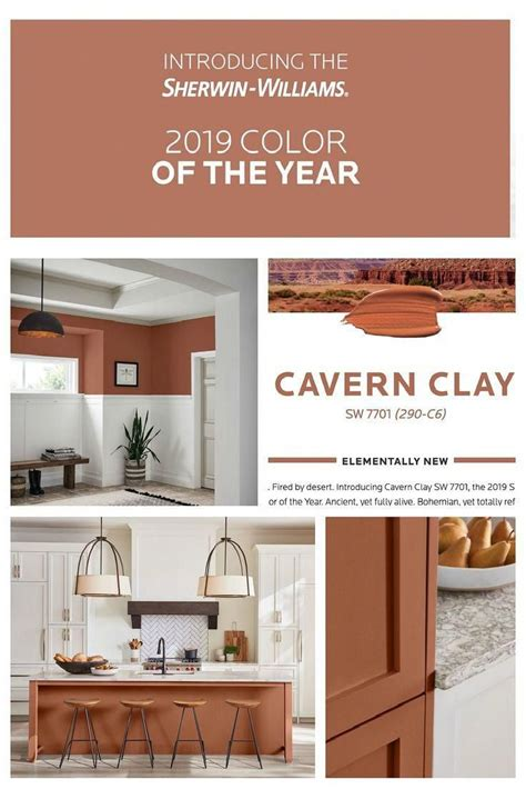 sherwin williams 2019 color year cavern clay bedroompaintcolors