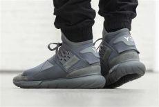 y3 qasa high vista grey adidas y3 qasa high vista grey sole collector