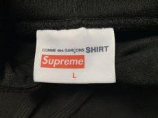 supreme hoodie tag legit check how to legit check supreme cdg split box logo hoodie alex kwa