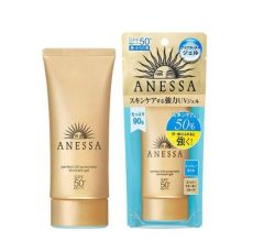 anessa sunscreen gel review shiseido anessa uv sunscreen skincare gel spf 50 90ml sun care for sale ebay