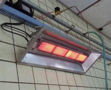 calentones de gas natural venta al por mayor calentones de gas de pared compre los mejores calentones de gas de