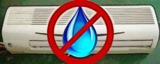 porque no sale agua de mi aire acondicionado 191 por qu 233 mi aire acondicionado pierde agua