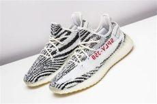 adidas yeezy boost 350 v2 zebra restock release sneaker bar detroit - Yeezy Zebra Restock