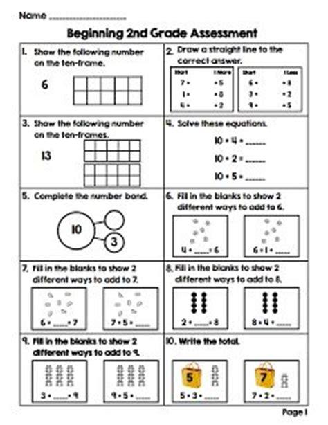 2nd grade pre math assessment assessment show growth