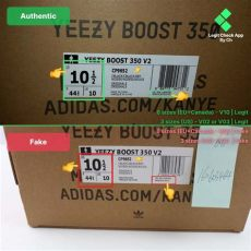the ultimate real vs yeezy boost 350 v2 bred black guide legit check by ch - Real Vs Fake Yeezy V2 Bred Box