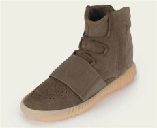 adidas boost 750 release adidas yeezy boost 750 chocolate brown release date sbd