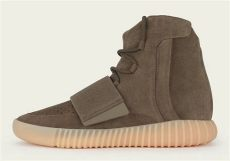 adidas boost 750 release yeezy boost 750 brown october 15 release info sneakernews