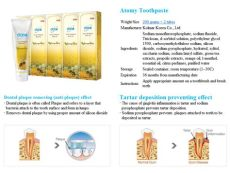atomy toothpaste propolis review atomy propolis toothpaste gel care 200gx2 ant i plaque whitening korea ebay