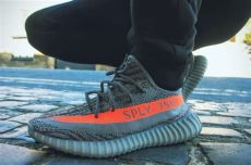 yeezy boost 350 v2 review kingsdown roots - Yeezy Boost 350 V2 Beluga 10