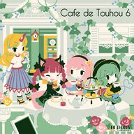 at cafe 6 wiki cafe de touhou 6 touhou wiki characters locations and more