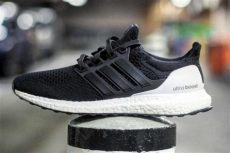 adidas yeezy ultra boost hybrid adidas ultra boost hybrid black white sneaker bar detroit
