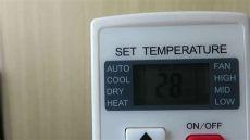 que significa eeprom en aire acondicionado que significa heat en nuestro aire acondicionado