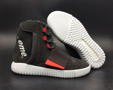 adidas 750 boost for sale supreme x adidas yeezy boost 750 brown white for sale hoop