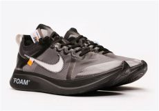nike off white zoom fly where to buy white nike zoom fly black white cone sneakernews