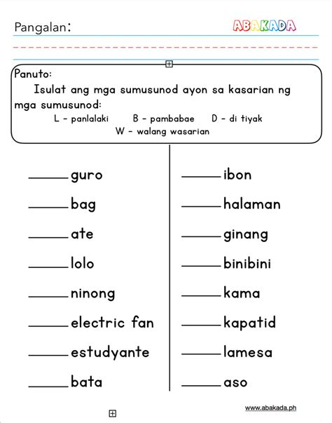filipino financial literacy science worksheets