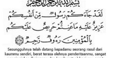 at taubah 128 129 tafsir amni izam 5 advantages surah at taubah v 128 129