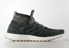 ultra boost 50 release date adidas ultra boost atr mid trace olive cg3002 sneakerfiles