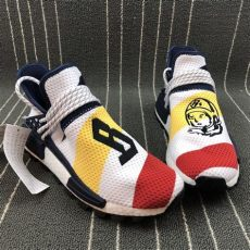 bbc x adidas nmd hu trail heartmind coming in october x adidas nmd hu trail mind for sale the sole line