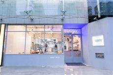 wacko flagship store hypebeast - Wacko Maria Store