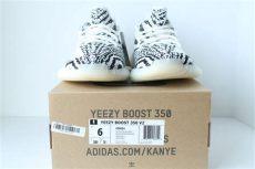 yeezy v2 zebra box authentkicks adidas yeezy boost 350 v2 zebra