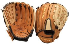 best softball outfield glove easton elite outfield glove 12 5in nes125