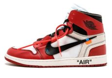 nike air jordan 1 off white price in india best shoes to cop at stadium goods second anniversary sale