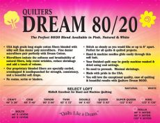 quilters dream 80 20 batting quilter s 80 20 batting size shop quiltaddictsanonymous