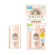 anessa sunscreen sensitive skin review shiseido anessa uv sunscreen mild milk spf 50 for sensitive skin 60ml for sale ebay