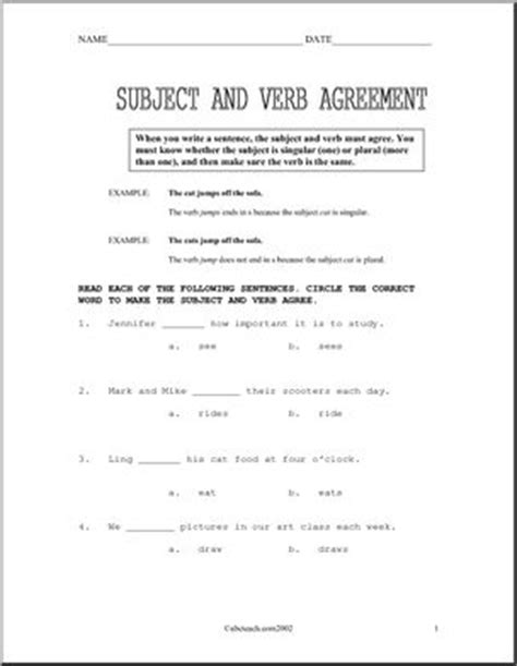 subject verb agreement upper elem worksheets abcteach abcteach