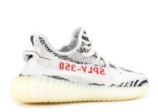 yeezy boost 350 v2 zebra kaufen yeezy boost 350 v2 quot zebra quot level up