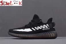adidas yeezy boost 350 v2 x off white white x adidas yeezy boost 350 v2 black white runner sole look
