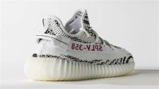 yeezy boost 350 v2 zebra restock uk yeezy boost 350 v2 zebra restock the sole supplier