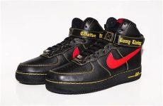 vlone x nike air force 1 price how to buy the vlone x nike air 1 high sneaker bar detroit